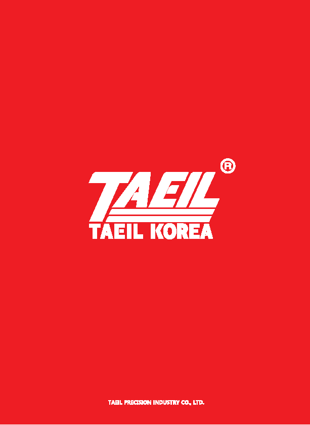 Taeil Pro-catalogue.png