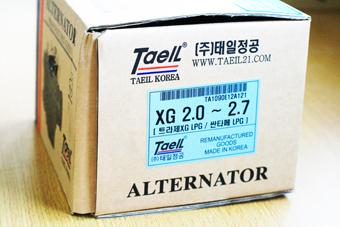 A-XG GRANDUER 25-03.jpg